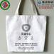 郑州帆布手提袋棉布束口袋礼品布袋厂样品免费