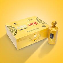 2017年收藏版浓香型金昌昱神泉白酒,喝着上当,酒香难忘图片