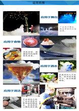 上海共和新路干冰块图片
