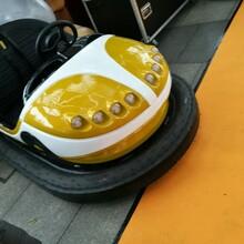 碰碰车价格,碰碰车介绍,碰碰车图片图片