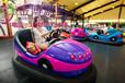 郑州碰碰车游乐设备价格