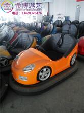 重庆碰碰车全套价格,重庆碰碰车多少钱一台图片