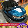 广东碰碰车厂家,碰碰车全套价格