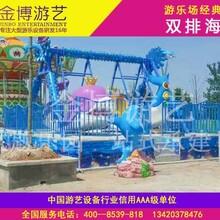 大型儿童游乐设备双排海盗船生产厂家报价图片