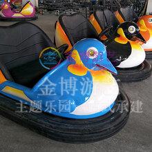 北京户外游乐设备快乐时时彩商图片