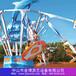 大型乐园设备,新型公园娱乐设施报价