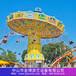 主题乐园设备价格,最新大型游乐设施厂家推荐