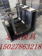 水利u型槽模具钢模具规格图片