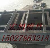 擋渣塊鋼模具規格