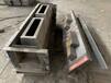混凝土水泥階梯式砌塊模具制作步驟