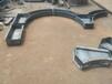 人字型骨架護坡模具制作步驟