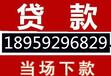 漳州个人汽车贷款抵押无抵押专业服务专心做事