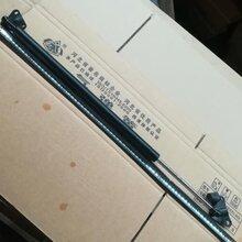 河北丰田海狮压缩自由型气弹簧机盖撑杆头盖撑杆前盖液压顶杆图片