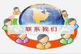 北京房山直销系统软件开发公司双轨直销系统软件开发公司