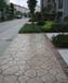 透水地坪材料压模压花混凝土地坪_彩色防滑坡道路面的做法