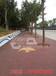 上海社區休閑步道跑道防滑地坪發光路面設計鋪裝