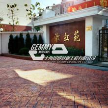 市政彩色防滑减速陕西高承载透水防滑路面图片