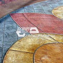 面向全国供应艺术仿古压花地坪,艺术多彩着色压模地坪材料图片