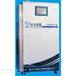 生活饮用水处理齐力牌高纯二氧化氯发生器