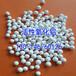 供应江西九江活性氧化铝空压机用φ4-6/6-8活性氧化铝报价