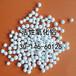 广东湛江活性氧化铝到货价干燥用活性氧化铝充填方法