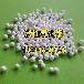辽宁锦州活性氧化铝空压机干燥剂φ6-8/8-10活性氧化铝