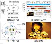 河北邢台专业网站建设、企业网站建设图片