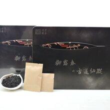 廠家批發御露春黑茶蒙頂山高山生態茶四川耐泡型黑茶500g圖片