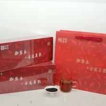 黑茶四川邛崍黑茶御露春特級黑茶正宗邛崍黑茶圖片