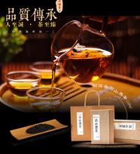 茶園直銷御露春禮品茶邛崍黑茶耐泡型禮盒裝黑茶圖片