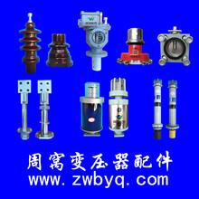 变压器全密封管式油位计油位尺油标管厂家直销YW型号正品质保