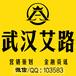 武汉硚口区财产质押丶商业性房屋贷款有哪些标准