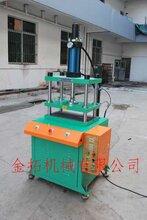复杂工艺件成型液压机东莞液压机四柱液压机图片
