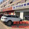 武汉托运公司至北京小轿车私家车托运公司
