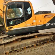 二手挖掘机买卖合同现代二手挖掘机225LC-7原装上海萧宽工程机械有限公司