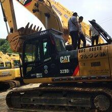 转让二手挖掘机二手卡特挖掘机323图片上海萧宽工程机械有限公司