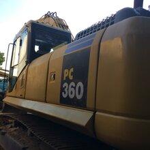 二手挖掘机交易市场二手小松挖掘机的质量二手小松挖掘机360的价格上海萧宽