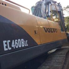 二手挖掘机二手沃尔沃挖掘机460大型挖机效率高省油耐用上海萧宽