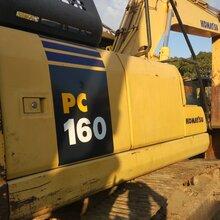 二手挖掘机合同二手小松挖掘机小松160挖掘机上海萧宽工程机械有限公司