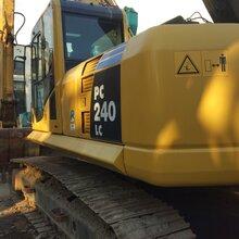 二手挖掘机二手小松挖掘机240手续齐全价格优惠上海萧宽二手挖掘机