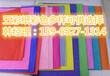 安徽黄山五彩纸成本价格多少钱