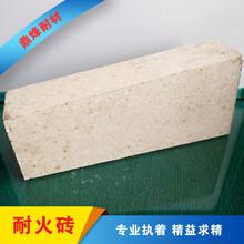 供应冶金工业耐火材料焦炉用硅砖氧化镁砖欢迎选购