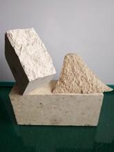 冶金工业用耐火材料热风炉用硅砖高镁耐火砖鼎烽厂家供应