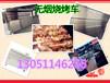 北京四季春晖油烟净化设备厂家