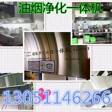 北京VOC大气环保净化设备厂图片