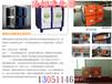 北京四季环保油烟净化设备厂家