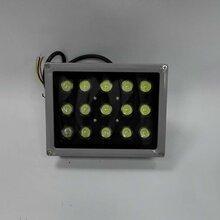厂家直销15灯220V监控补光灯LED补光灯15灯白光灯图片