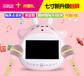 炫星玩具城买玩具鲁奇亚龙猫儿童视频早教机