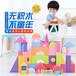 炫星玩具城玩具之家斯尔福泡沫积木玩具软积木