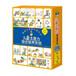 炫星玩具城小朋友乐园啄木鸟儿童注意力综合培养系统